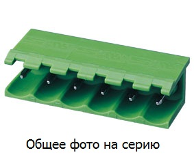 "Клеммник 3 конт. ""вилка"" шаг 5.00 мм откр., пр …"