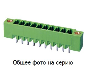 """Клеммник 5 конт. """"вилка"""" шаг 3.81 мм (с бок. р …"""