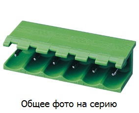 "Клеммник 10 конт. ""вилка"" шаг 5.08 мм откр., п …"
